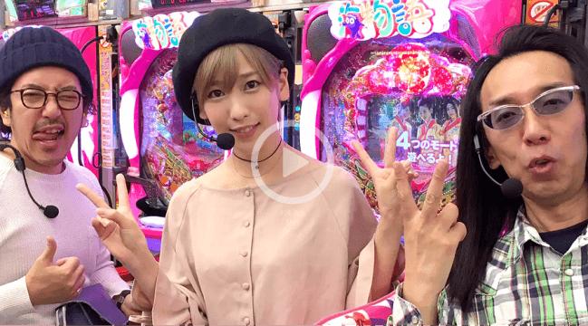 パチドルクエスト「魚拓・沖ヒカル×夏目花実」の動画がツボすぎる!おすすめのシーズンなど紹介