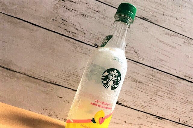 【新作】スタバの炭酸水「ストロベリーレモネード」飲んでみた!