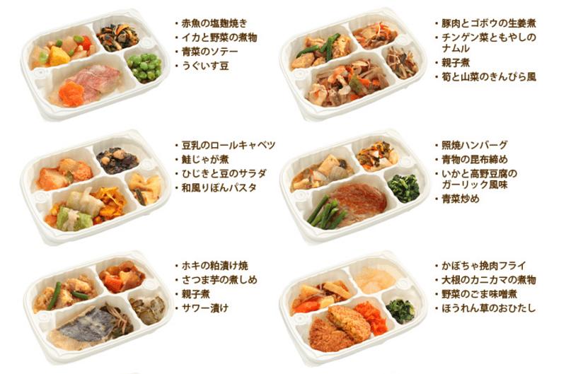 お弁当メニュー紹介