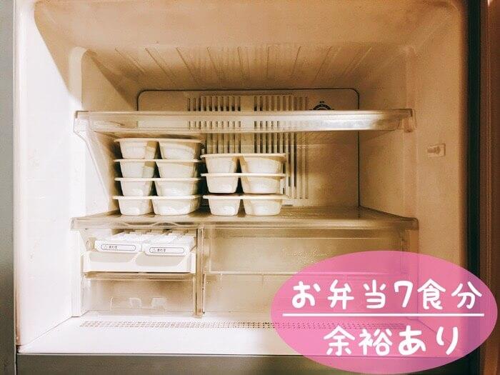 冷蔵庫に入る量