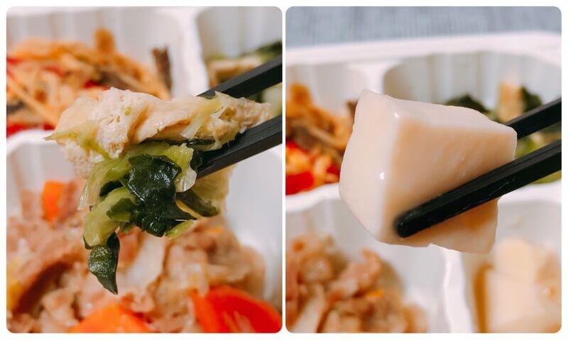 小松菜のおひたしと豆腐の柚子あんかけ