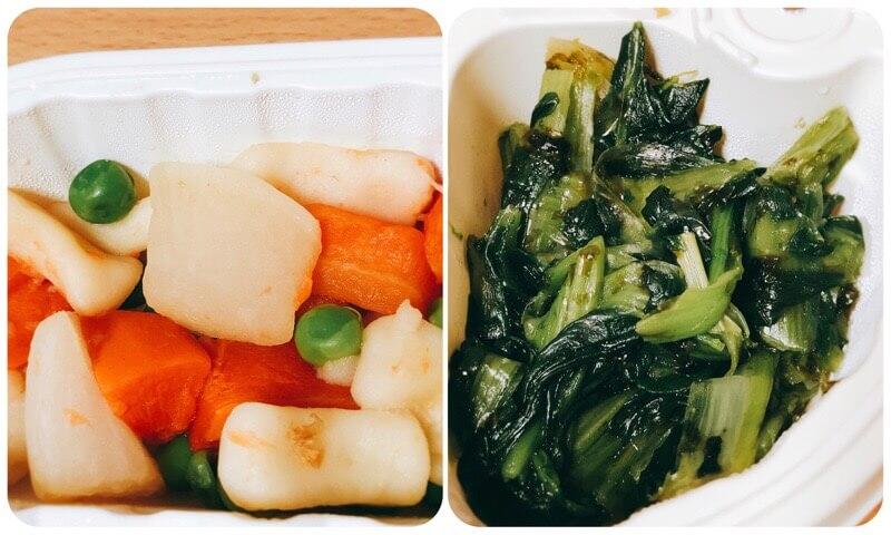 野菜もしっかり摂れる